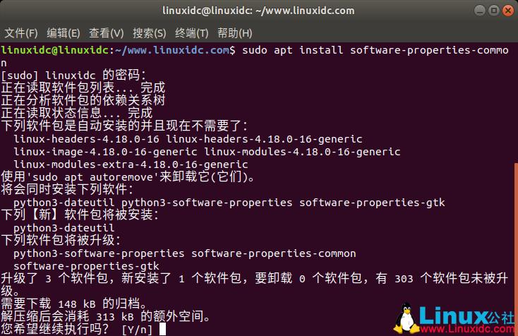 如何在Ubuntu 18.04上安装GCC编译器