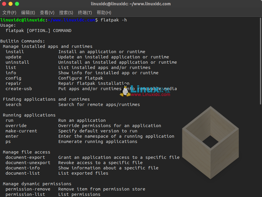 如何在Linux系统中安装Flatpak
