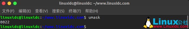 Linux中的umask命令图文示例