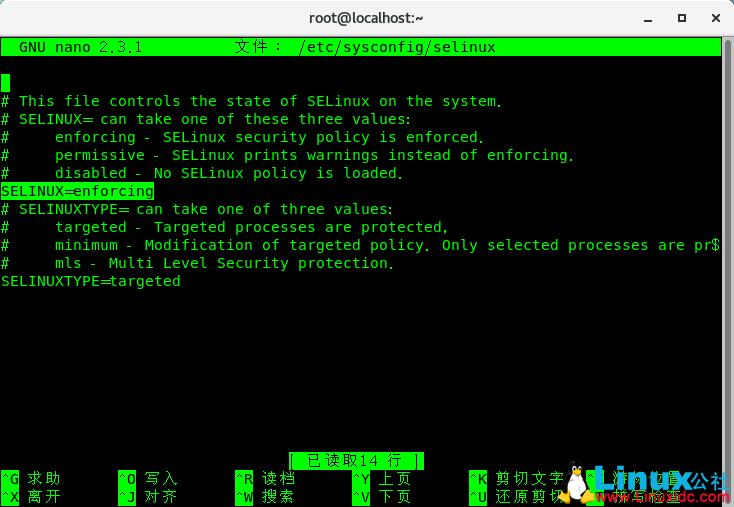Linux下如何临时或永久禁用SELinux