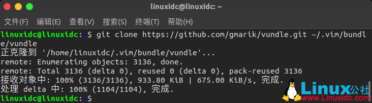 Ubuntu 18.04使用Vim配置Python开发环境