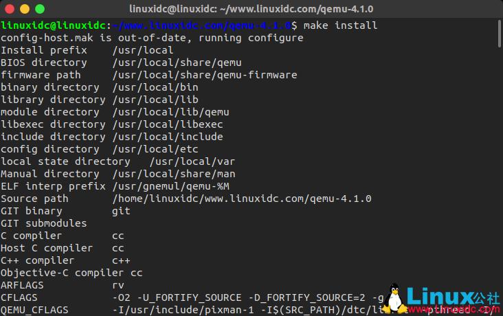 Ubuntu 18.04.3 LTS源码安装QEMU 4.1.0