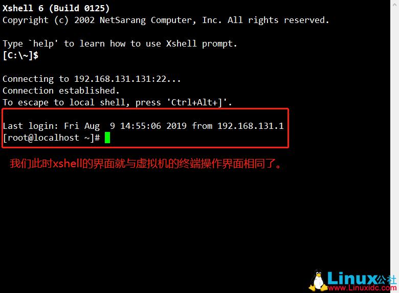 使用Xshell远程连接CentOS 7