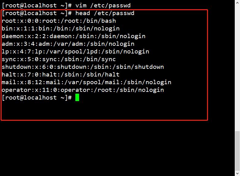 Linux目录结构与more、less命令基础命令