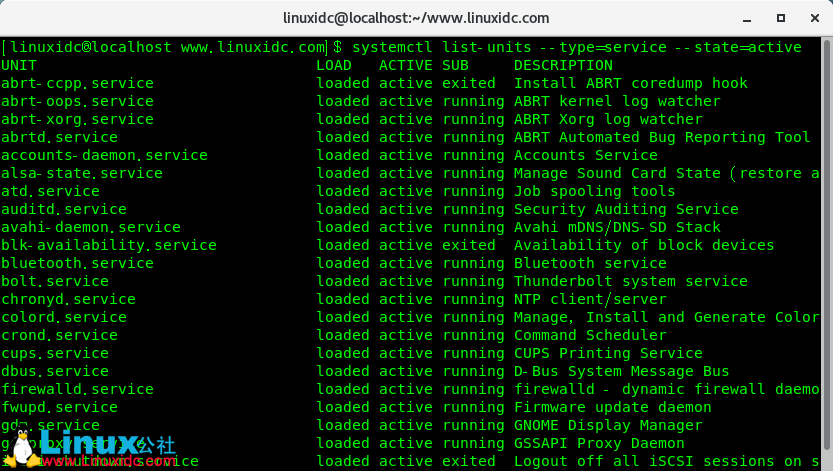 如何在Linux中列出systemd下所有正在运行的服务