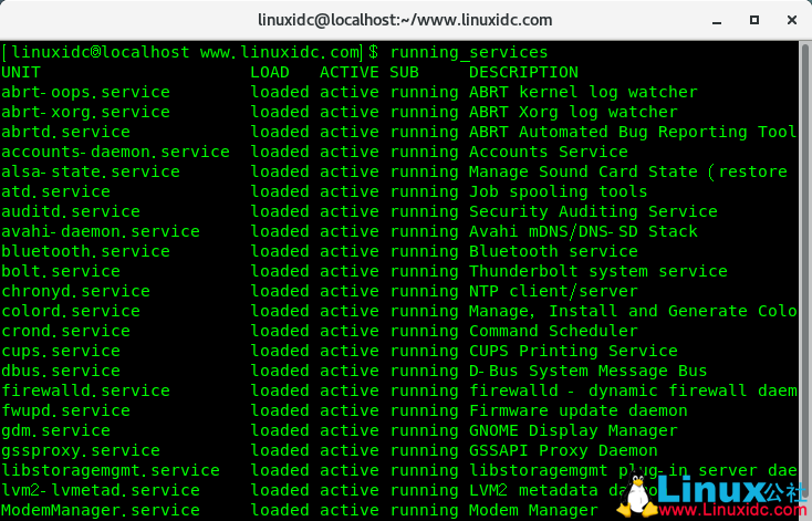 如何在Linux系统列出systemd下所有正在运行的服务
