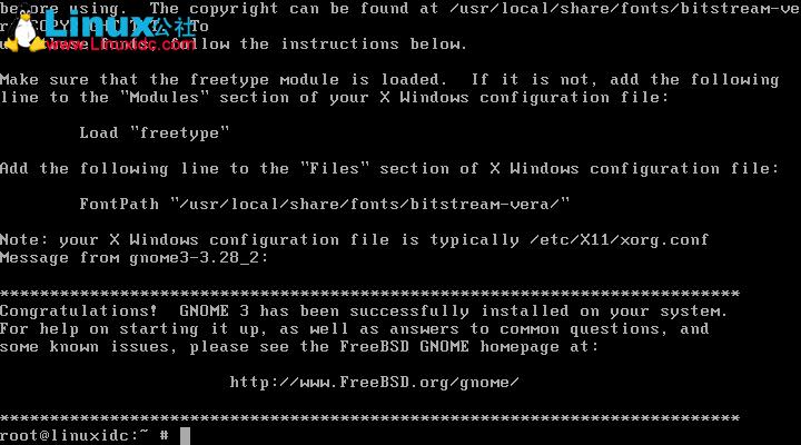 给 FreeBSD 12.1 安装 GNOME3 图形界面