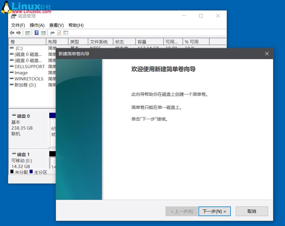 U盘格式化做启动盘后从16GB变成200M的解决方法