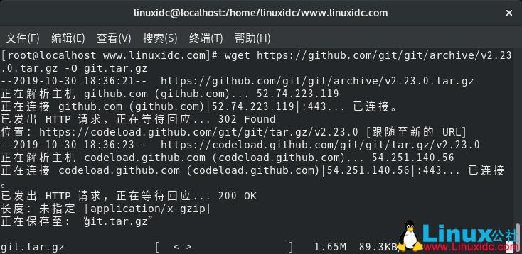 如何在CentOS 8上安装Git