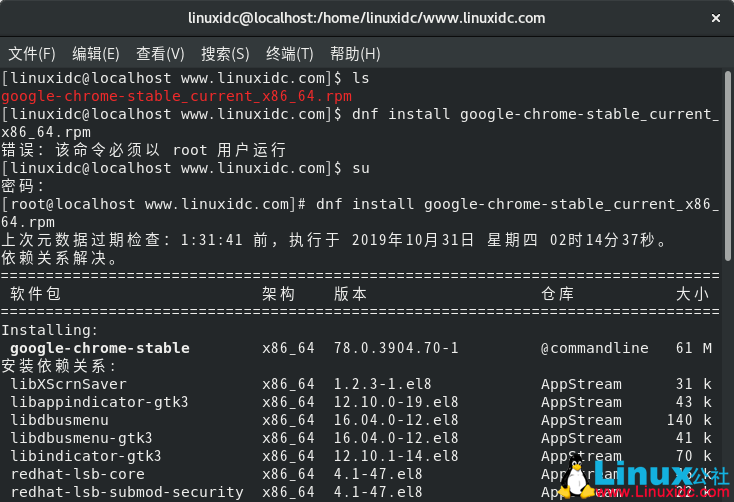 如何在RHEL 8/CentOS 8 Linux中安装Google Chrome