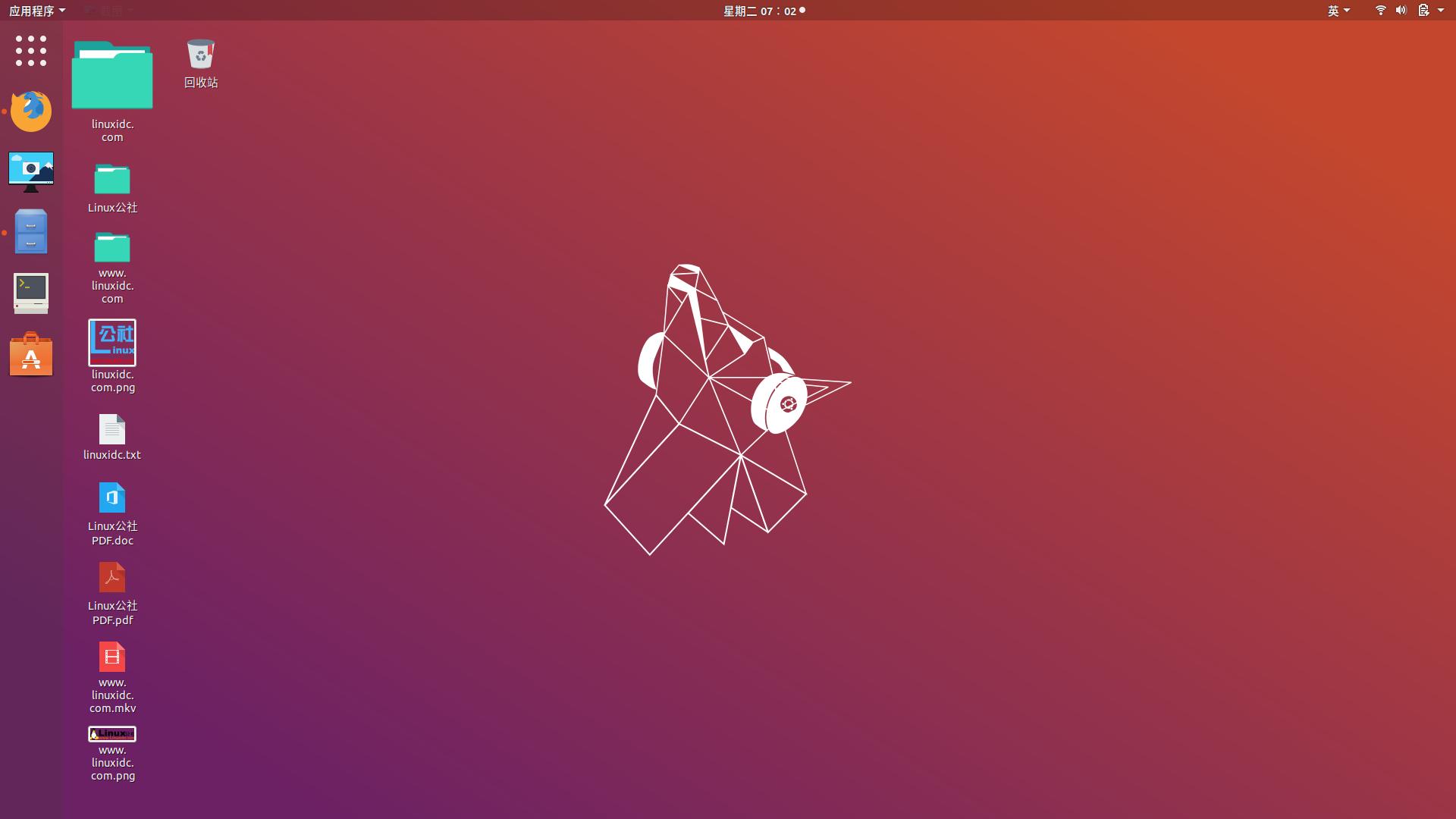 安装Ubuntu 19.10和19.04之后要做的事情