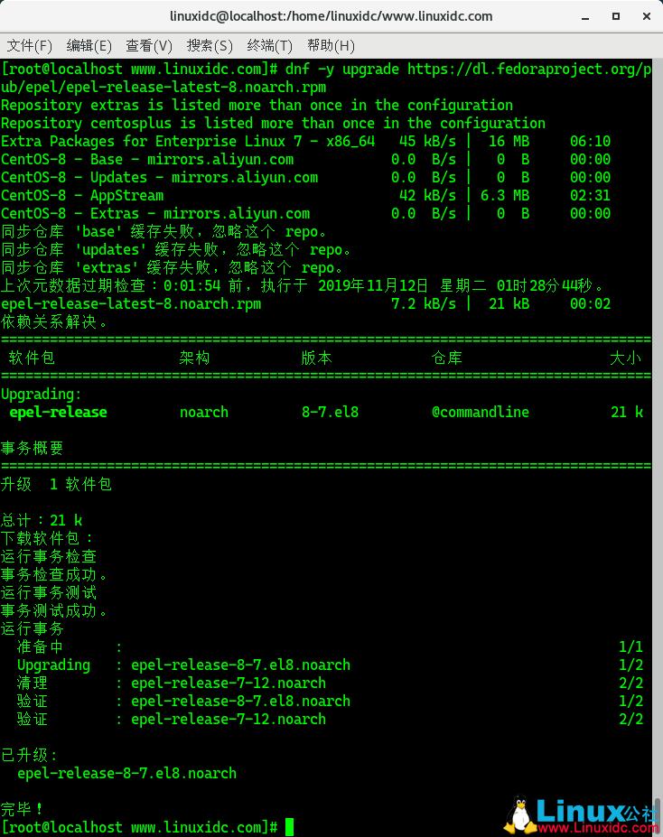 如何将CentOS 7升级到CentOS 8