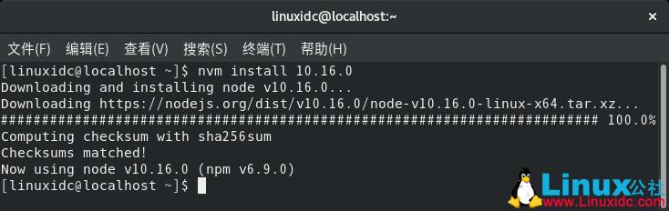 如何在CentOS 8上安装Node.js和npm