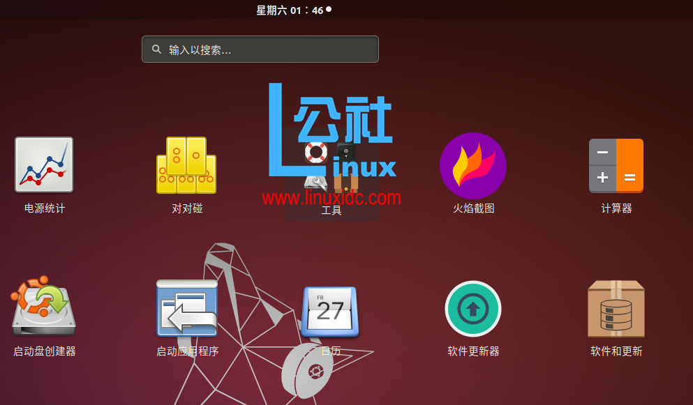 Flameshot - Linux下功能强大的屏幕截图软件