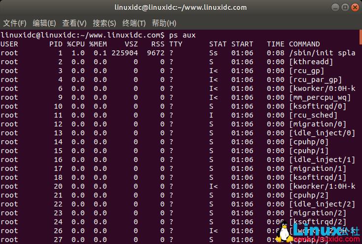 十大最有用的Linux命令