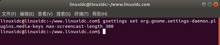 """GNOME""""秘密""""屏幕录像机的使用方法"""