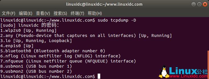 Linux tcpdump命令帮助和示例