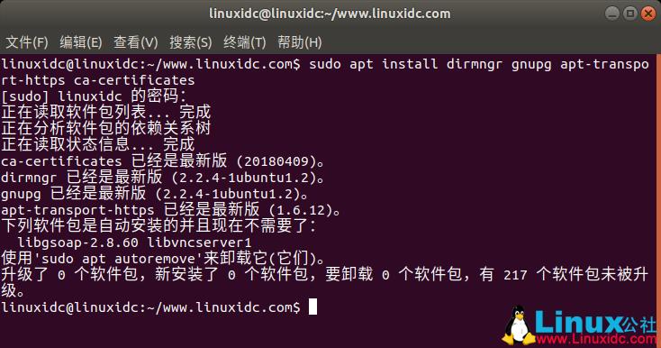 如何在Ubuntu 18.04上安装Mono