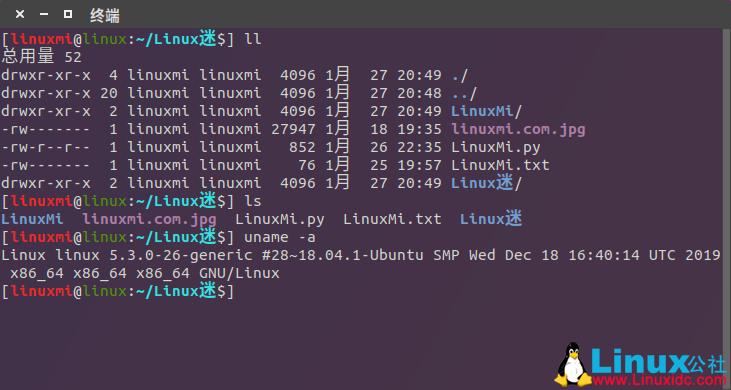 Ubuntu 18.04终端颜色个性化设置
