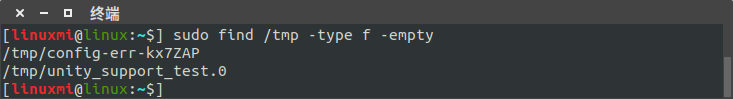 Linux常用命令 find 使用简述