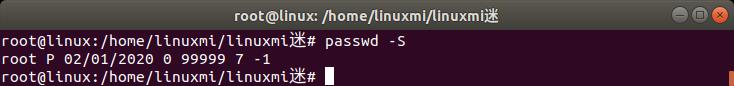 Ubuntu修改密码提示必须选择更长的密码的解决