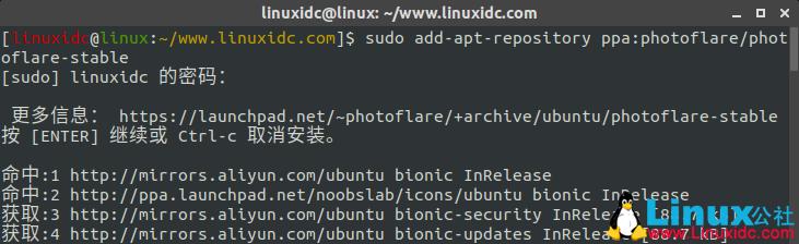在Ubuntu 18.04、19.10中安装最新的Photoflare图像编辑器
