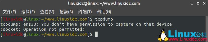 Linux下抓包命令tcpdump详解