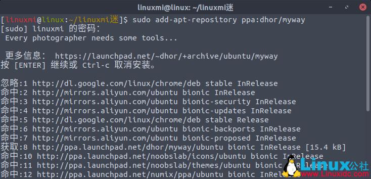 RawTherapee 5.8 发布,如何在Ubuntu 19.10中安装它