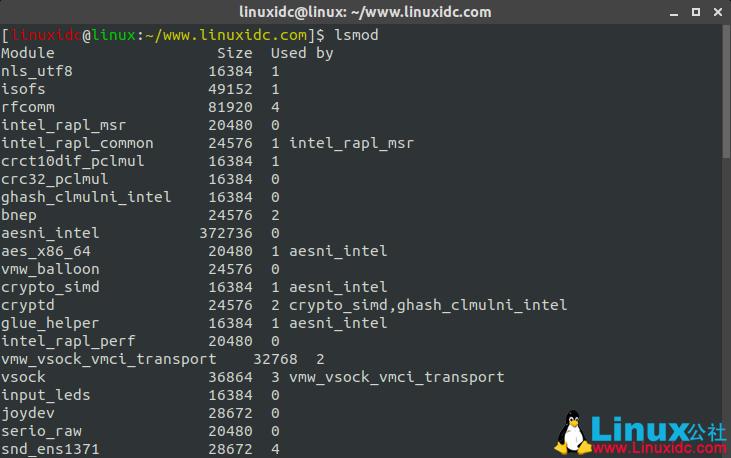 Linux中的Lsmod命令(列出内核模块)