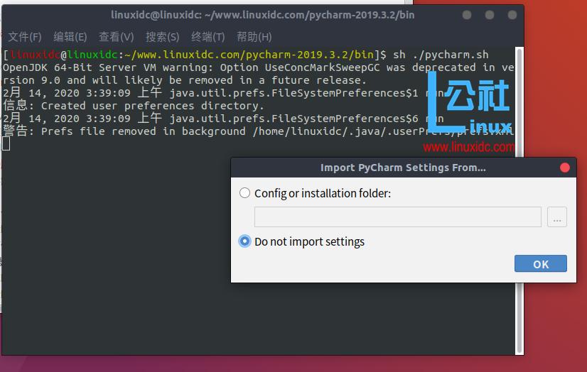 Ubuntu 18.04.4 安装 PyCharm 并生成快捷方式