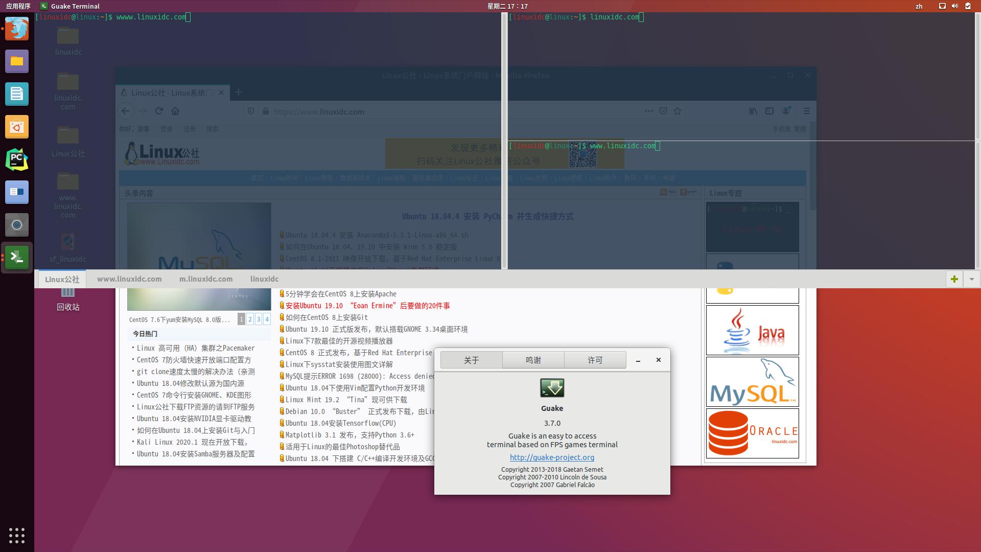 Guake 3.7.0下拉式终端发布,可根据每选项卡更改终端颜色