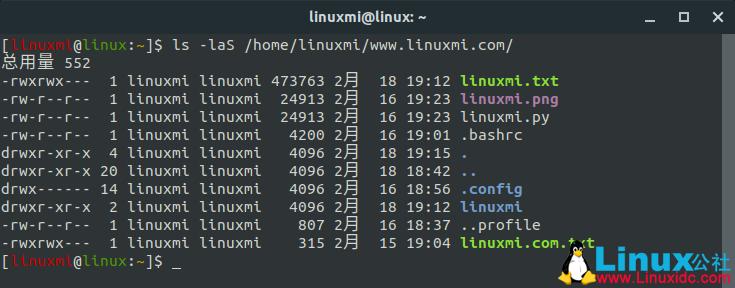 如何在Linux中列出按大小排序的所有文件