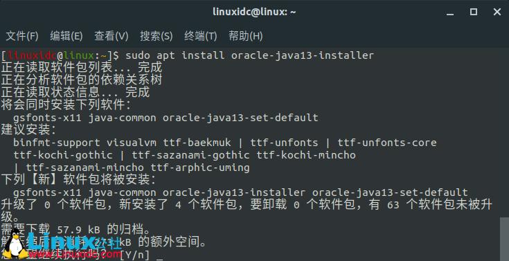 如何在Ubuntu 18.04/18.10和Debian 9上安装Oracle Java 13