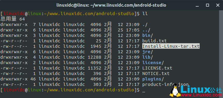 Linux下安装Android Studio最新版图文详解