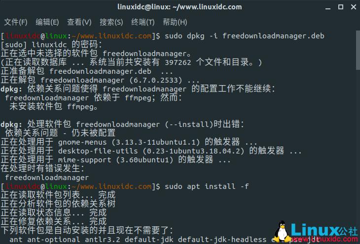 FDM,Free Download Manager