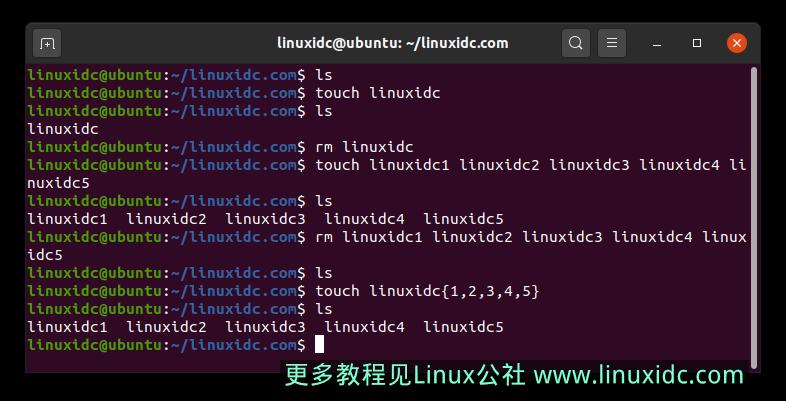 有用的touch命令示例