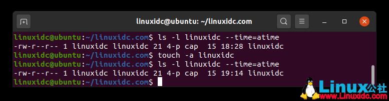 Linux中15个有用的touch命令示例