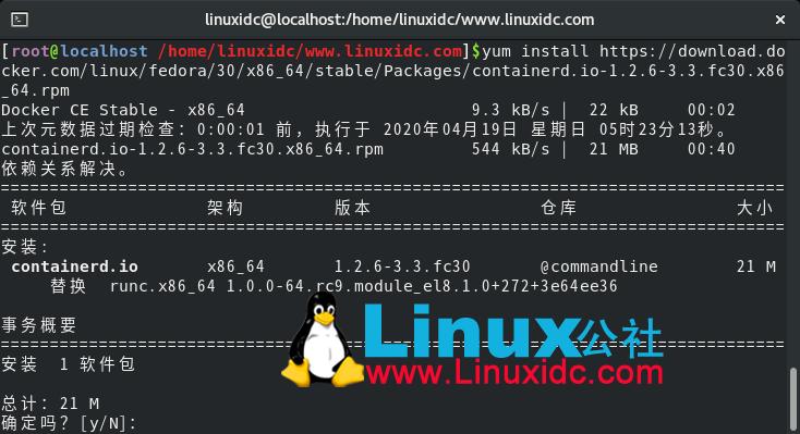 CentOS 8.1安装 Docker