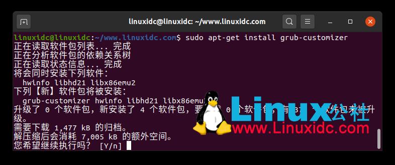 Windows 10 和 Ubuntu 20.04 双系统 GRUB2 默认启动项的更改