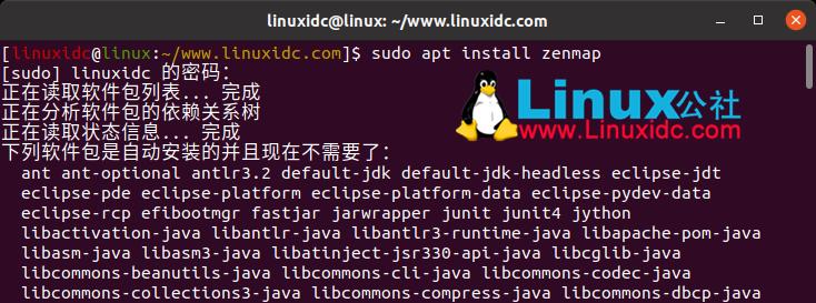 Linux 中安装 Nmap 图形化前端 Zenmap